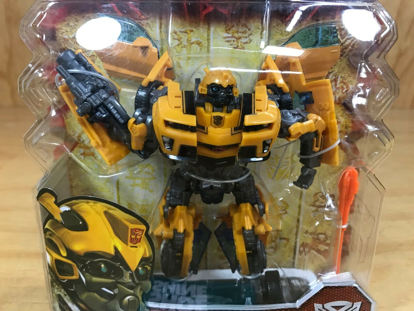 2008 HASBRO TRANSFORMERS REVENGE OF THE FALLEN BUMBLEBEE AUTOBOT FIGURINE NEW