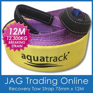 AQUATRACK 12M x75mm 12.6 TONNE RECOVERY TOW STRAP/PROTECTORS 12600kg not Snatch