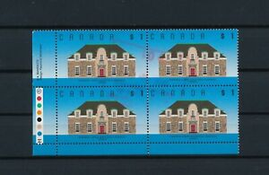 Canada   1181 Used, Plate Block 1, Runnymede Library, 1989