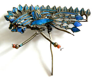 LARGE-Qing-Dynasty-Kingfisher-feather-Hair-Pin-Chinese-Coral-Tian-tsui