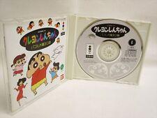 CRAYON SHINCHAN Item REF/cbb 3DO Real Panasonic Import Japan Game 3d