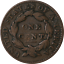 thumbnail 2 - 1833 Large Cent Great Deals From The Executive Coin Company