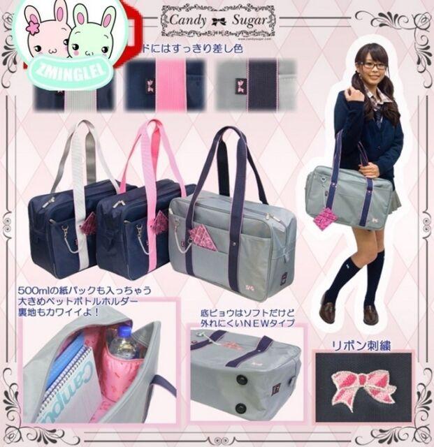 Hot Japan/Japanese School Uniform Hand Bag Backpack Cosplay Shoulder Bag 3colors
