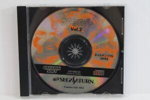 Saturn-Super-Vol-2-Captain-Soft-1995-Demo-Disc-Sega-Saturn-SS-Japan-Import-RARE