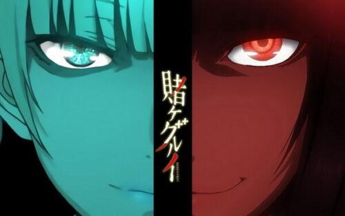 "027 Kakegurui Jabami Yumeko Japan Anime 38/""x24/"" Poster"