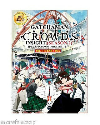 DVD Gatchaman Crowds Insight Season 2 Vol.1-12 End + Free Gift + Free Shipping