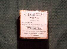 1 bar 7.5oz ALEPPO SOAP 90% Olive oil, 7% Laurel oil, NATURAL