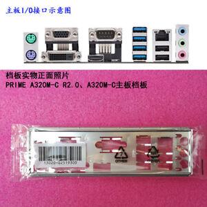 ASUS I//O IO SHIELD BRACKET PRIME B250M-C