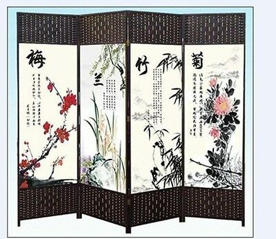 1X Knitted Cloth Room Divider 4 Panels Folding Screen - Plum Orchid Bamboo