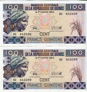 Guinea-2-100-Francs-Guinea-2-100-Francs-2015-2-Consecutive-UNC