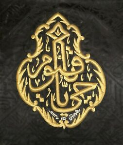 Kiswa-Model-of-Kaaba-Holly-Mosque-1437-AH