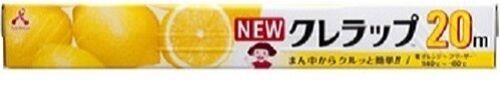KUREHA Kurewrap food plastic cling film new wrap 30cm x 20m Japan Free Shipping