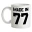 Made-in-039-77-Mug-42nd-Compleanno-1977-Regalo-Regalo-42-Te-Caffe miniatura 1