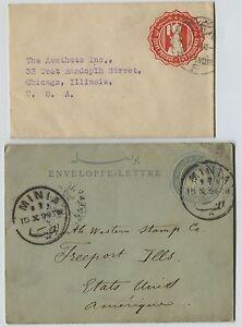 1899-Minia-Egypt-to-Freeport-Illinois-Northwestern-Stamp-Co-Stamp-Exchange