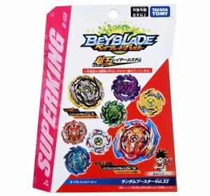 Takara-Tomy-Beyblade-BURST-B-173-Random-Booster-Vol-22-Random-Item-Inside