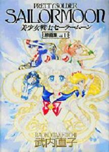 Pretty Soldier Sailor moon original illustration art book #1 / Naoko Takeuch