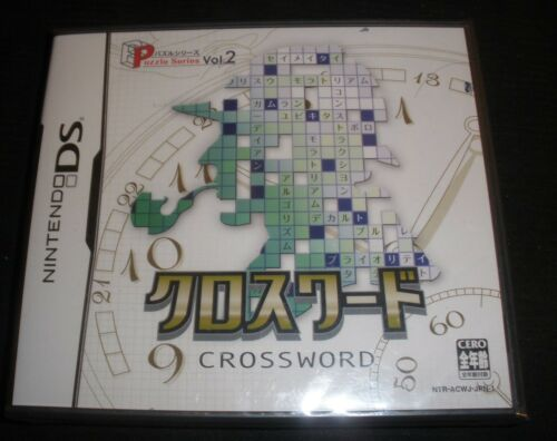 1 of 1 - Nintendo DS Crossword Puzzle Series #2 Japan import Factory Sealed MINT