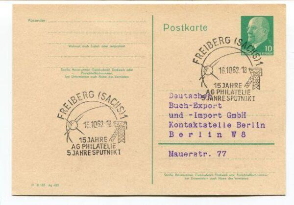 1962 Freiberg Sachs 15 Jahre Phialtelie Sputnik 1 Berlin Mauerstr Space Nasa 100% D'Origine