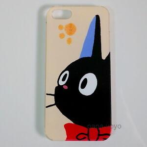 KiKi-039-s-Delivery-Service-kiki-jiji-Phone-Case-for-Apple-iPhone