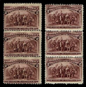US-231-Columbian-Issue-of-1893-2-Strips-of-3-OGNH-Fine-78-00-E-0620