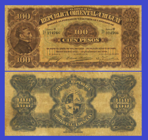 Reproduction Uruguay 100 pesos 1914 UNC