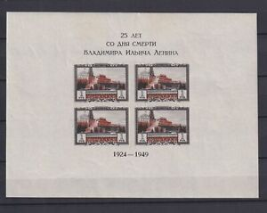 RUSSIA-1949-Sc-1327a-sheet-of-4-imperf-trace-of-hinge-Zagorski-1500-MLH