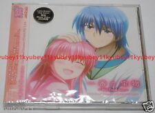 New Girls Dead Monster starring LiSA Ichiban no Takaramono Yui final ver. CD DVD
