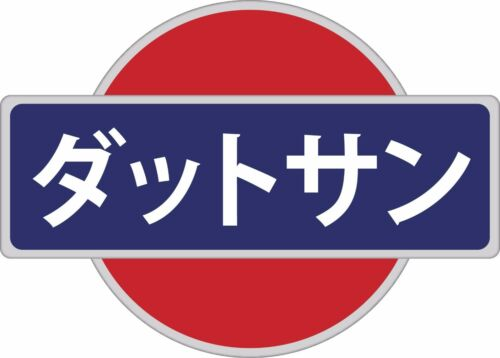 Datsun Japanese Racing Vintage Vinyl Decal Sticker LOGO