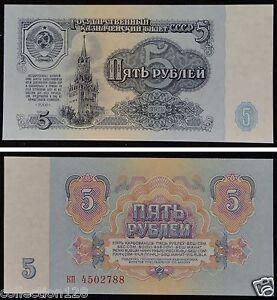 Russia CCCP 10 Rubles BANKNOTE Lenin 1961 UNC
