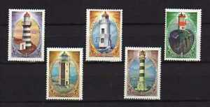 15198) Russia 1984 MNH New - Lighthouses - Headlight
