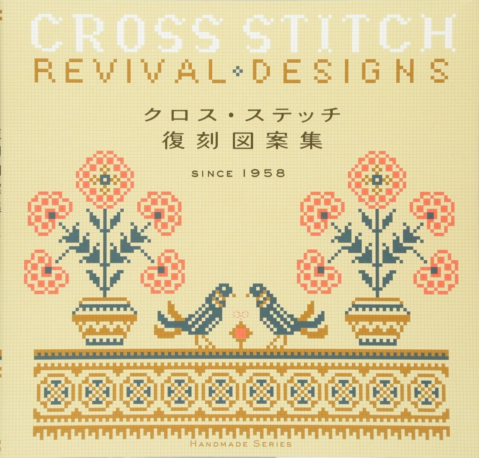 1x Cross Stitch Book 12 A4 Designs 64 Pages Sewing Craft Tool Hobby Art