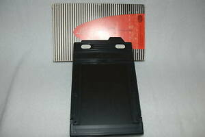 Linhof Doppel-Planfilmkassette 9x12cm #1452 Neu