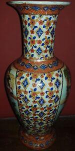 30,7 Raffinato Decoro Fiori Di Rosa E Galli Royal Satsuma Cina Making Things Convenient For Customers Supply Vecchio Vaso Cm Porcellana E Ceramica Arte E Antiquariato