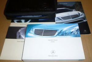 2007 mercedes benz s550 s 550 600 65 s600 owners manual set 07 s65 rh ebay com 2008 mercedes benz s class owners manual 2007 Mercedes-Benz S550