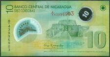 TWN - NICARAGUA 201b - 10 Cord. 2007 (2012) UNC POLYMER A/1