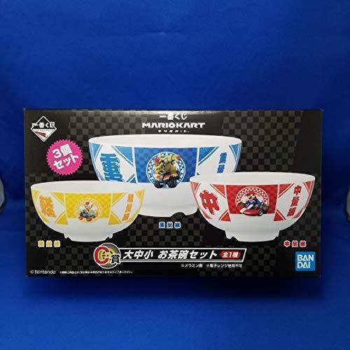 Mario Kart Ichiban Kuji C Prize bowl Toad Bowser 3 set Anime JAPAN