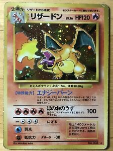 Charizard-Pokemon-Holo-Base-Set-1996-Japanese-006-G