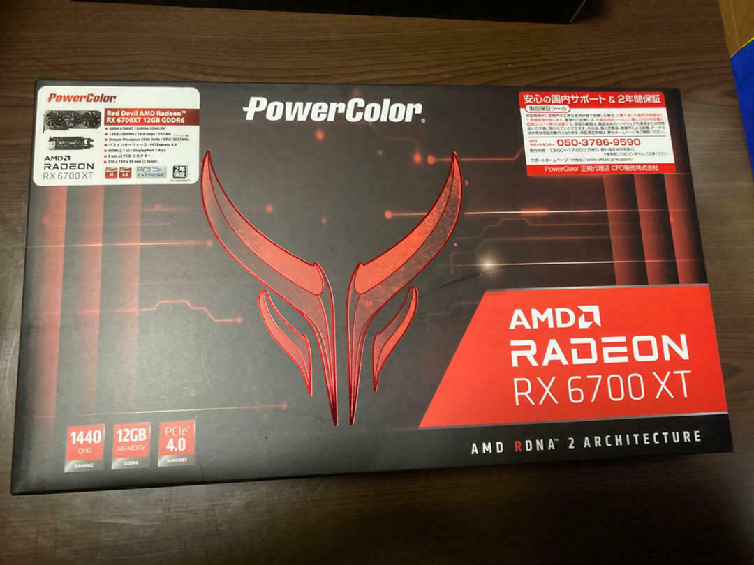 PowerColor Red Devil AMD Radeon RX 6700 XT From Japan New