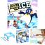 thumbnail 1 - Don't Break the Ice Game