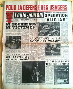 auto journal n 114 du 11 1954 3 cv fiat car american salon de