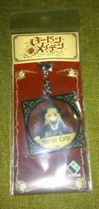 Brocolli-Rozen-Maiden-Key-Holder-Suiginto-Mercury-Lampe
