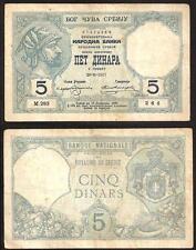 SERBIA 5 Dinara 20.06. 1917 Fine P 14  RARE !!!