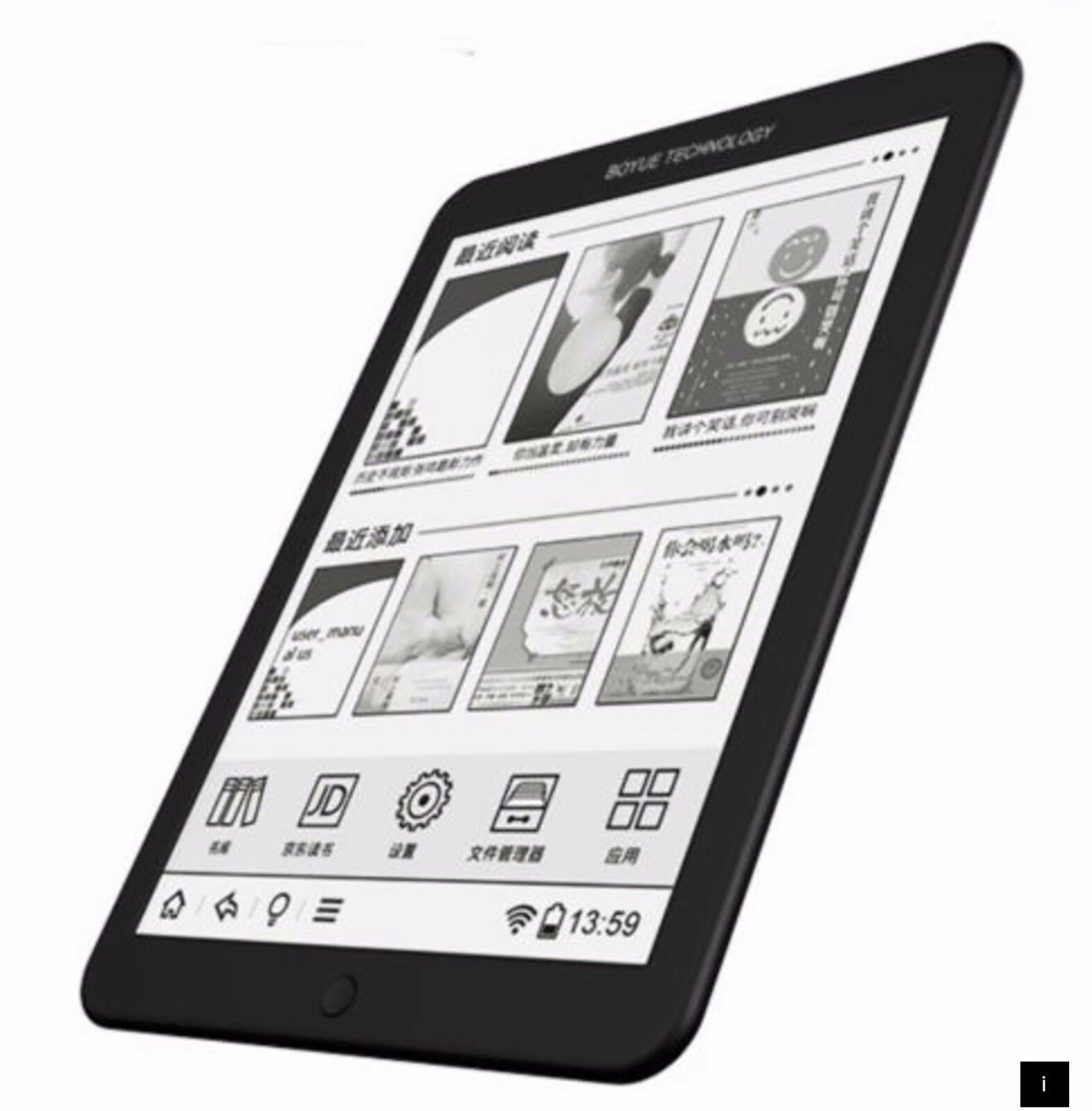 Boyue T80s 8 Inch E-ink Screen 8G Dual Core Android  Front Light eBook Reader