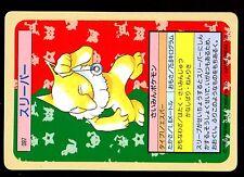 POKEMON JAPONAISE 1995 GREEN BACKED N° 097 HYPNO