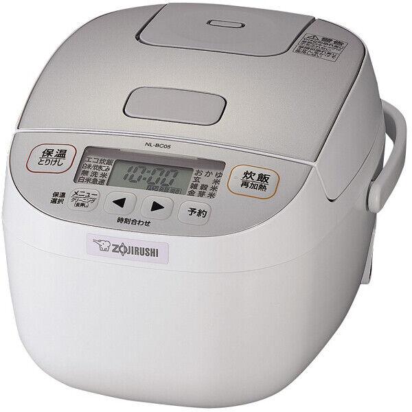 ZOJIRUSHI NL-BC05-WA Microcomputer Cuiseur à Riz Blanc 3 Go Fast Ship Japan EMS