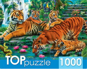 "Puzzles 1000 pieces 68.5*48.5cm ""Tiger family"". Red Cat ХТП1000-2160."