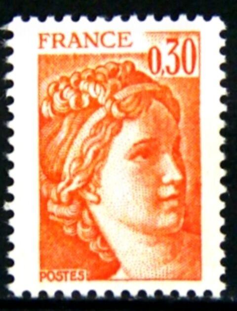 France 1978 Yvert n° 1968 neuf ** 1er choix