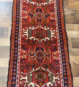 """2'3""""x6'5 Authentic Antique Handmade wool Herizz Karajeh Oriental area rug runner"""