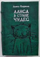 "Miniature 4"" Book Lewis Carroll Alice in Wonderland Russian Mini Children Kids"