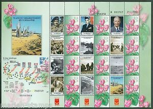 ISRAEL-70th-WORLD-WAR-II-ANNIVERSARY-OF-THE-D-DAY-FRENCH-INSCRIBED-GENERIC-SHEET